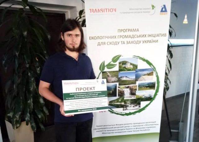 Реабілітація Українського степового природного заповідника
