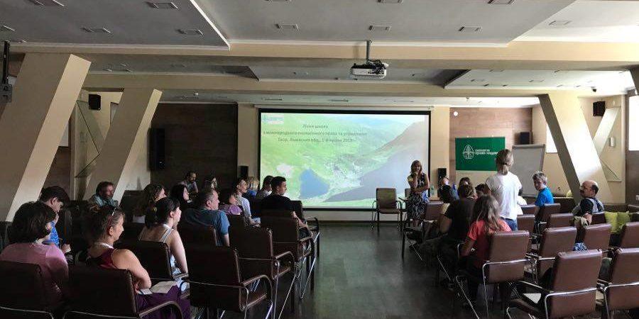 навчання з міжнародного екологічного права